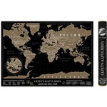 Стираемая скретч-карта мира. Dark Edition