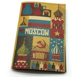 Кожаная обложка на паспорт. Moscow