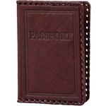 Кожаная обложка на паспорт. «Иностранец»