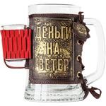 Подарочный бокал в кожаном футляре. «Русская традиция»