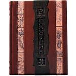 Подарочная книга в кожаном переплете. Конфуций. Афоризмы мудрости