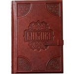 Подарочная книга в кожаном переплете. Библия большая