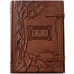 Подарочная книга в кожаном переплете. Библия с клапаном (золотой обрез)
