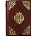 Подарочная книга в кожаном переплете. Евангелие 2000 лет в Западноевропейском изобразительном искусств