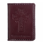 Кожаная обложка на паспорт. «Молитва»