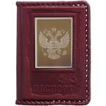 Кожаная обложка на паспорт. «Патриот»
