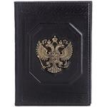 Кожаная обложка на паспорт. «Государь»