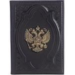 Кожаная обложка на паспорт. «Держава»