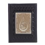 Кожаная обложка на паспорт. «Нефтянику-газовику»