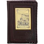 Кожаная обложка на паспорт. «Железнодорожнику»