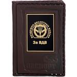 Кожаная обложка на паспорт. «За ВДВ»