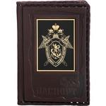 Кожаная обложка на паспорт. «Следственный комитет»