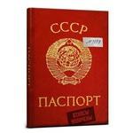 Записная книжка - ежедневник. Паспорт СССР
