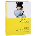 Подарочное издание. VOGUE. Легенды моды. Юбер Де Живанши