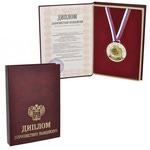 """Шуточный диплом """"Добросовестный полицейский"""" с медалью"""