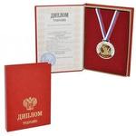 """Шуточный диплом """"Трудоголику"""" с медалью"""