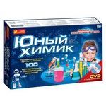 Набор для экспериментов. Юный химик (118 интересных и безопасных опытов + DVD)