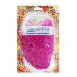 Резиночки для плетения (1000 шт). Цвет синий+розовый