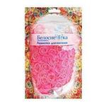 Резиночки для плетения (1000 шт). Цвет белый+светло-розовый