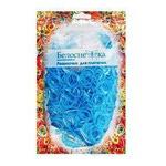 Резиночки для плетения (1000 шт). Цвет металлик голубой
