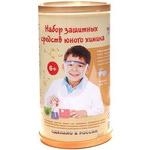 Набор защитных средств для юного химика