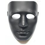 Кабуки-маска (черная) (JabbaWockeeZ)