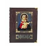 Подарочная книга в кожаном переплете. Иллюстрированная Библия.