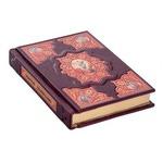 Подарочная книга в кожаном переплете. Святое Евангелие