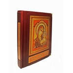 Подарочная книга в кожаном переплете. Православные иконы