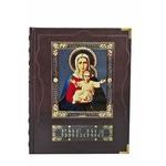Подарочная книга в кожаном переплете. Иллюстрированная Библия