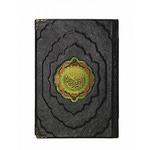 Подарочная книга в кожаном переплете. Коран (на арабском языке)