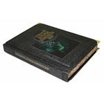 Подарочная книга в кожаном переплете. Технологии которые изменили мир