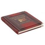 Подарочная книга в кожаном переплете. Сунь-Цзы. Искусство войны