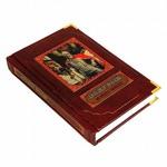 Подарочная книга в кожаном переплете. Невский А. За землю Русскую