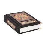 Подарочная книга в кожаном переплете. Цветник духовный. Мудрость праведных