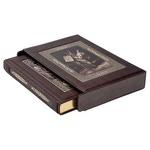 Подарочная книга в кожаном переплете. Библия в гравюрах Гюстава Доре (в футляре)