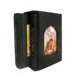 Подарочная книга в кожаном переплете. Поэма о скрытом смысле. В 2-х томах (в футляре)