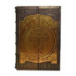Подарочная книга в кожаном переплете. Русские святые. Жизнь и деяния (Иконостас-складень в футляре)
