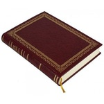 Подарочная книга в кожаном переплете. Исторiя Русской торговли и финансовъ (в футляре)
