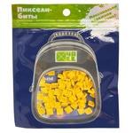 Набор пикселей-битов для рюкзаков Kids. 80 штук в упаковке. Желтый
