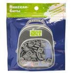 Набор пикселей-битов для рюкзаков Case. 80 штук в упаковке. Серый
