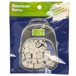 Набор пикселей-битов для рюкзаков Case. 80 штук в упаковке. Светло-серый
