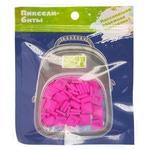 Набор пикселей-битов для рюкзаков Case. 80 штук в упаковке. Ярко-розовый