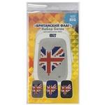 Набор пикселей-битов для рюкзаков Case. 3 картинки. Британский флаг, Я люблю Россию, Агент 007
