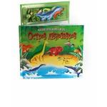 Книжка-игра с магнитами. Остров динозавров