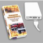 """Подарочный внешний аккумулятор """"Пожарная безопасность"""" (6000 mAh)"""